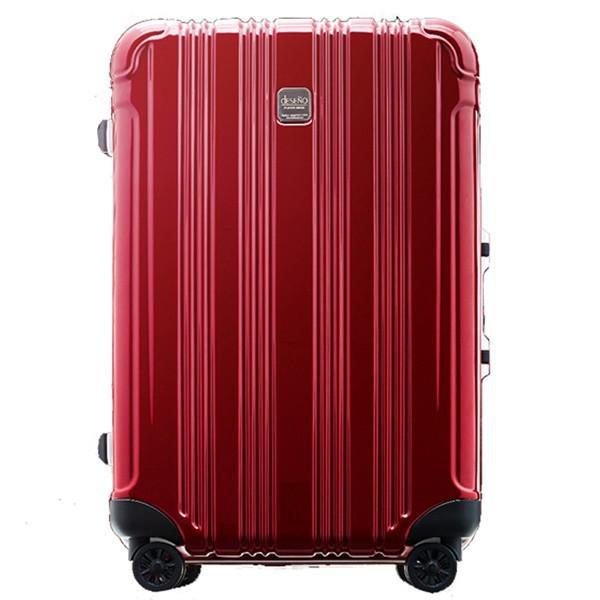 DESENO スーツケース CUBE マット加工 赤 レッド 赤 Mサイズ 長期旅行 6〜10日 ブランド アルミフレーム キャリーバック 旅行バック かわいい おしゃれ