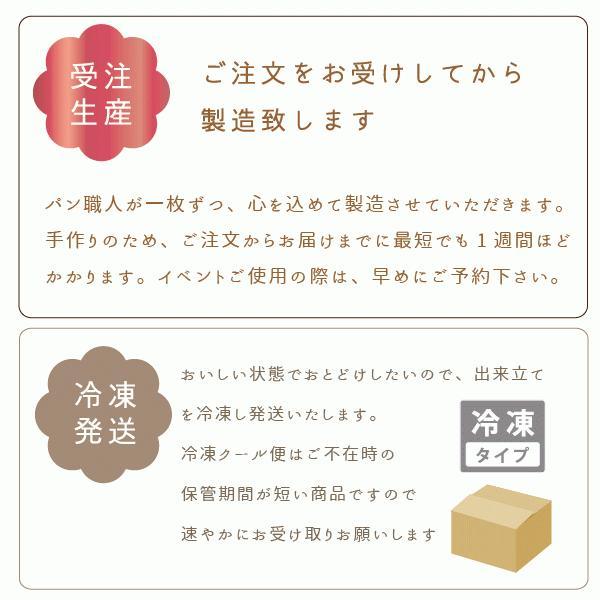 クリームパン 4種8コセット はんなりクリームパン アイスパン パンデアール 冷凍パン 手作りパン |tabitabi|11