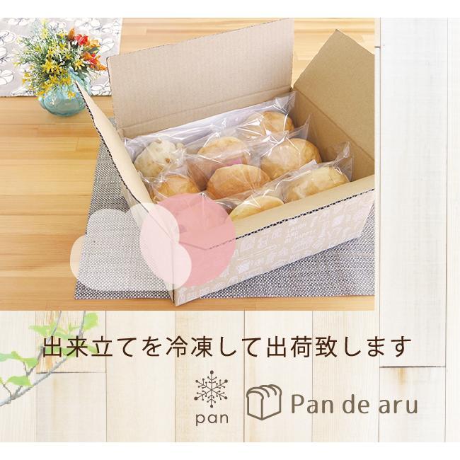 クリームパン 4種8コセット はんなりクリームパン アイスパン パンデアール 冷凍パン 手作りパン |tabitabi|05