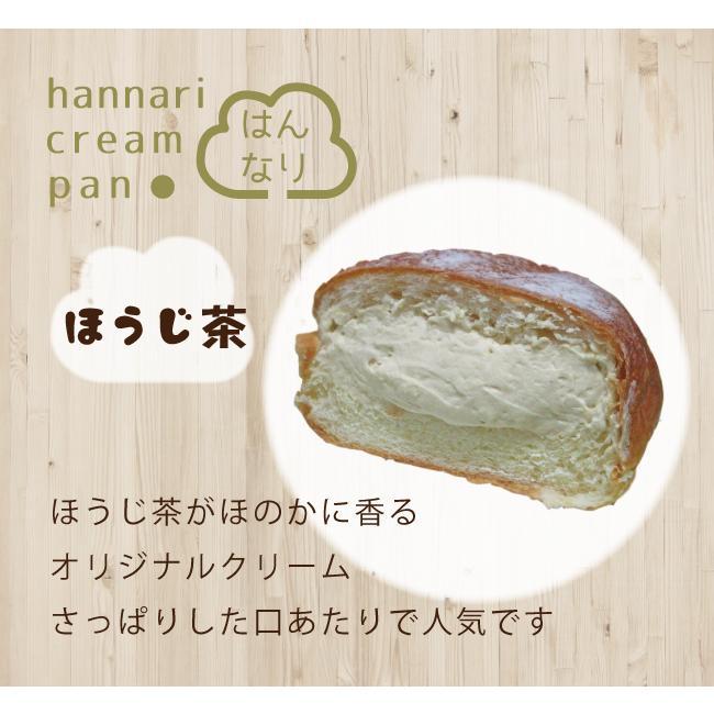 クリームパン 4種8コセット はんなりクリームパン アイスパン パンデアール 冷凍パン 手作りパン |tabitabi|08