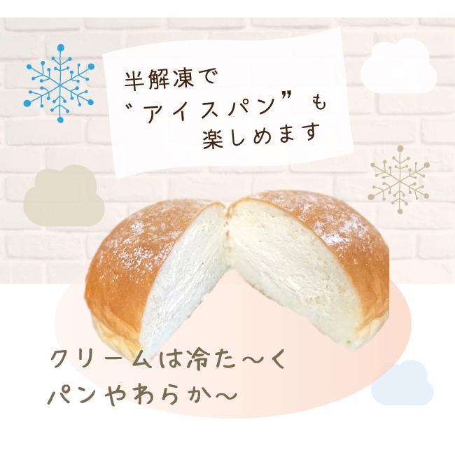 クリームパン 4種8コセット はんなりクリームパン アイスパン パンデアール 冷凍パン 手作りパン |tabitabi|10