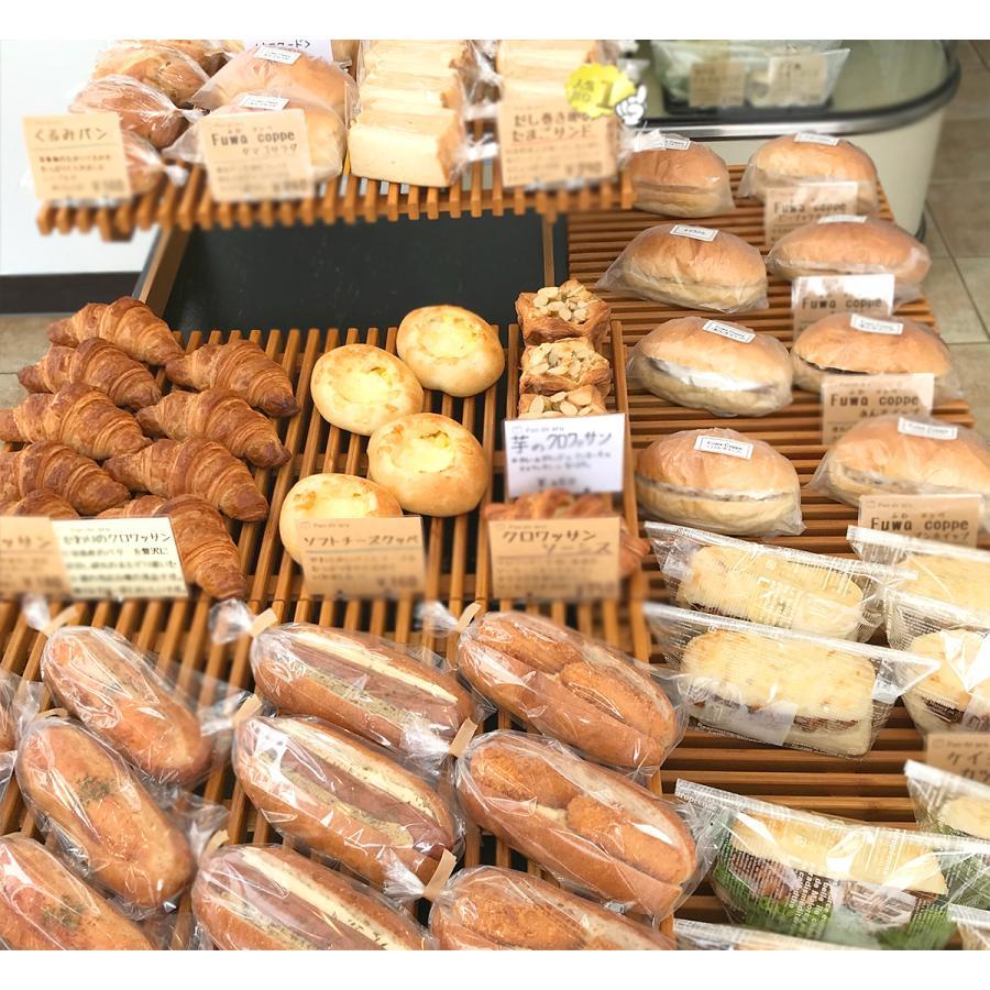 ロスパン セット パンデアール 冷凍パン 宅配パン おすすめパン tabitabi 13