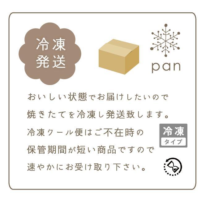 ロスパン セット パンデアール 冷凍パン 宅配パン おすすめパン tabitabi 15