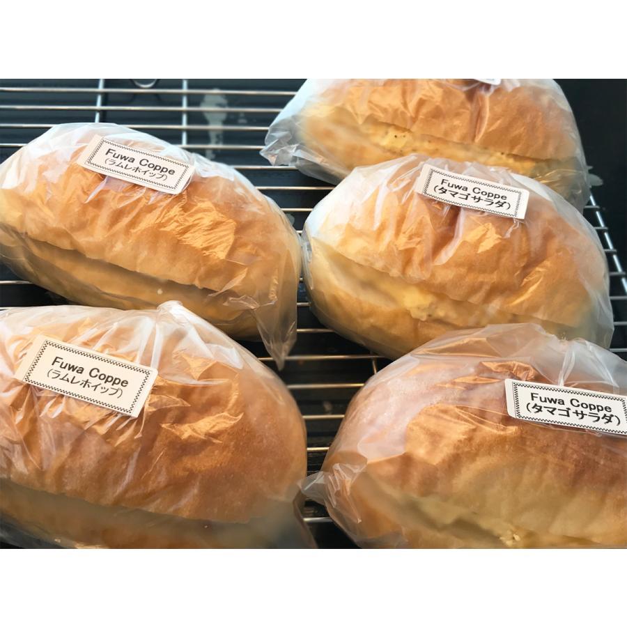 ロスパン セット パンデアール 冷凍パン 宅配パン おすすめパン tabitabi 10