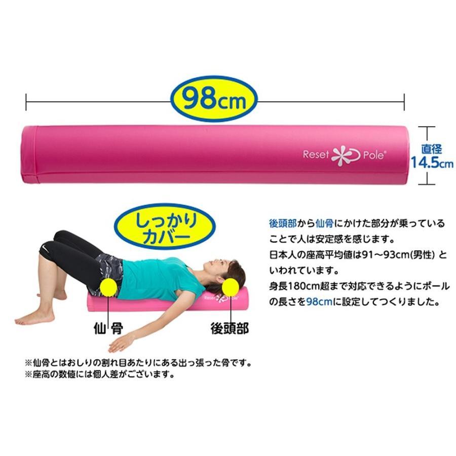 東急スポーツオアシス リセットポール(エクササイズDVD付) RP-100 ピンク フォームローラー