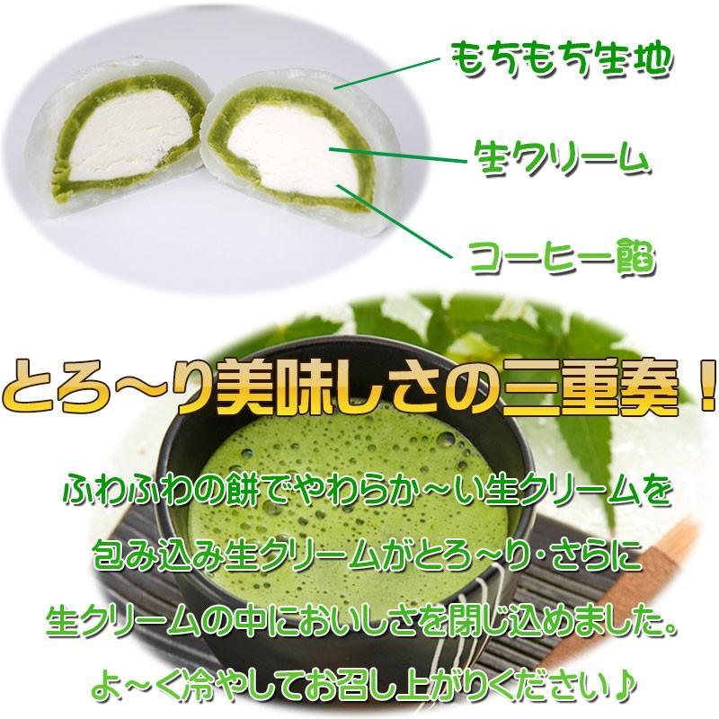 生クリーム大福 抹茶 1個 tabiyoka 03