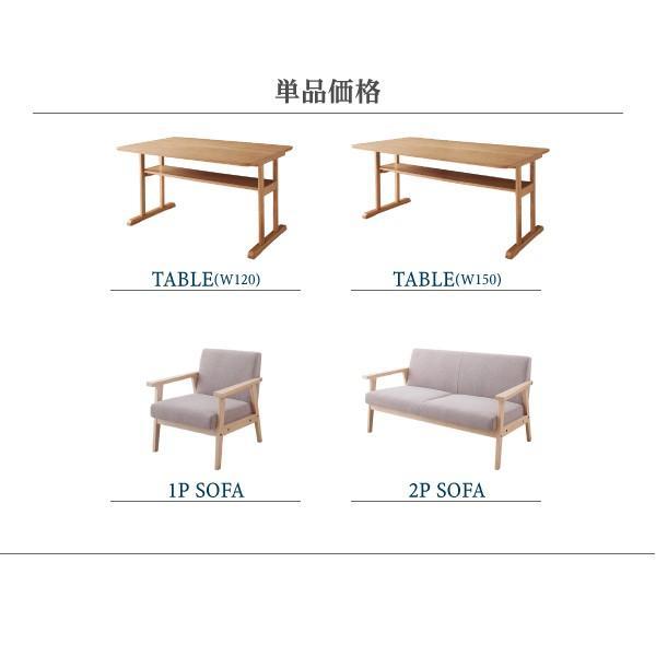 収納付きダイニングテーブルセット 4点 〔テーブル幅120cm+2人掛けソファ1脚+1人掛けソファ2脚〕 T字脚 table-lukit 17