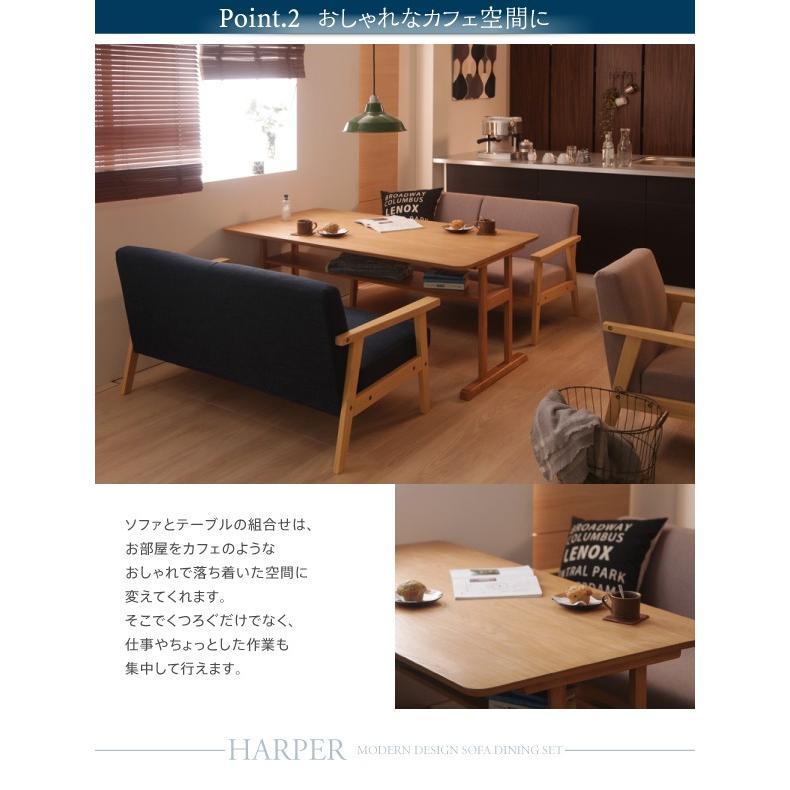 収納付きダイニングテーブルセット 4点 〔テーブル幅120cm+2人掛けソファ1脚+1人掛けソファ2脚〕 T字脚 table-lukit 07