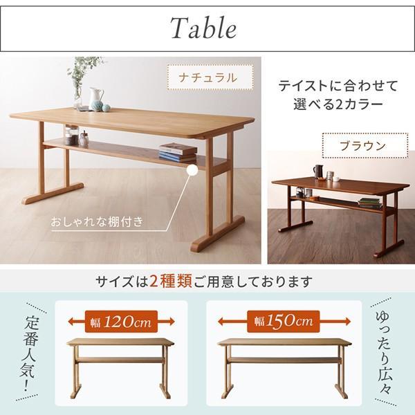 ダイニングソファセット 3〜4人掛け 4点セット 〔テーブル幅120cm+2Pソファ+1Pソファ+コーナーソファ〕 座り心地にこだわった ポケットコイル table-lukit 09