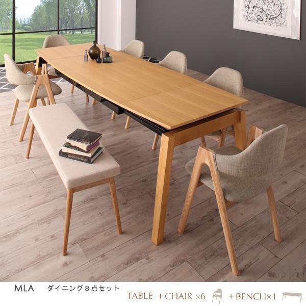 ダイニングテーブルセット 8点 伸縮テーブル チェアベンチセット
