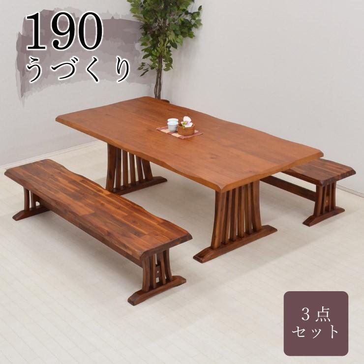 ダイニングテーブルセット 190cm 3点セット ベンチ... - ダイニングルーム