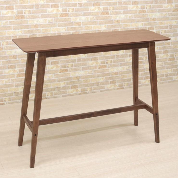 ハイテーブル 幅120cm 高さ92cm pani120hi-339wn ウォールナット色 ブラウン 木製 カウンター お客様組立品 お客様組立品 アウトレット 2s-1k-251 hg