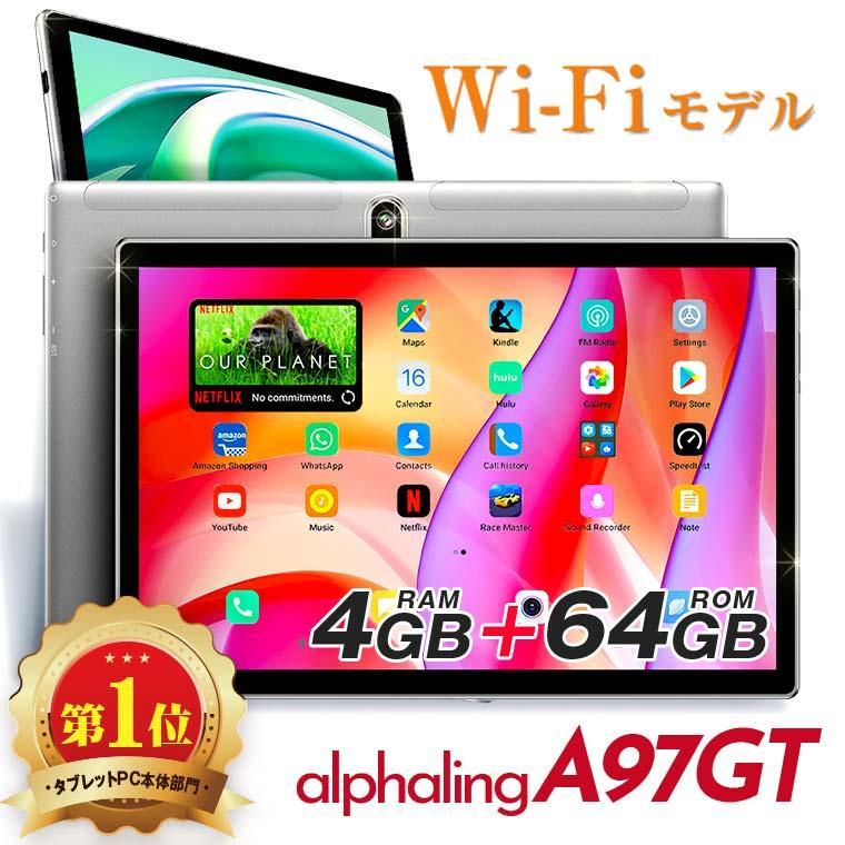 限定特価 これは間違いなく買い タブレット wi-fiモデル 10インチ 限定モデル 父の日ギフト 本体 android11 RAM2GB A97 Edition 新品 今だけスーパーセール限定 ROM32GB ALPHALING Go