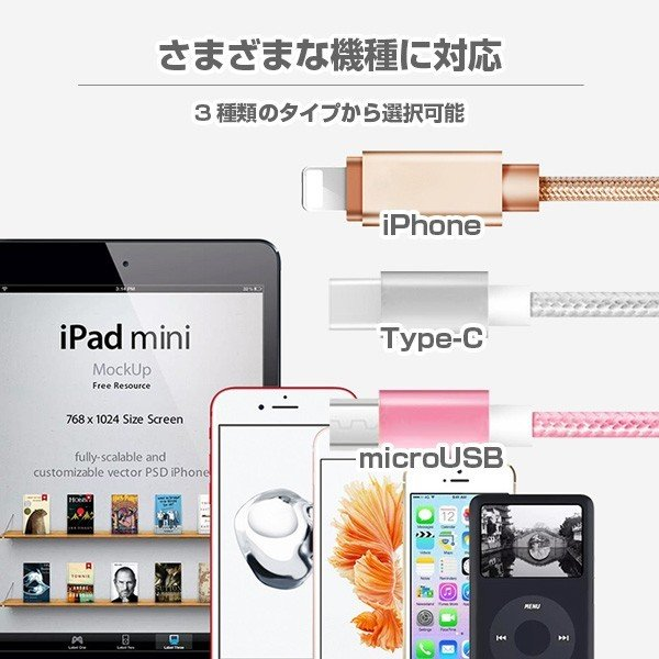 Type-cケーブル 充電 コード 1m 急速充電 スマートフォン 充電ケーブル モバイルバッテリー (送料無料) tabtab 05
