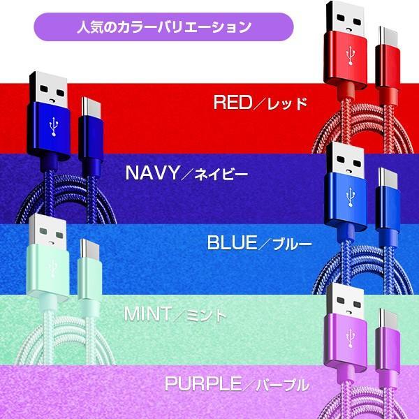 Type-cケーブル 充電 コード 1m 急速充電 スマートフォン 充電ケーブル モバイルバッテリー (送料無料) tabtab 07