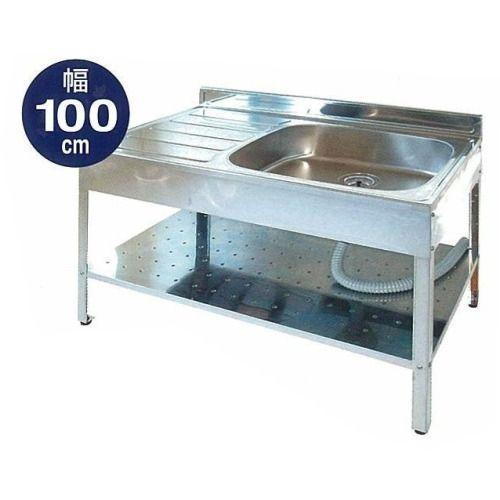 SANIDEA サンイディア アウトドアキッチン1000 SK-1000簡易 流し台 ガーデンシンク