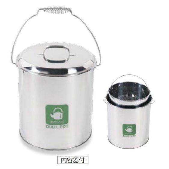 ダストポット ST-15 内容器付 灰皿 喫煙台 吸殻 ダストポット ST-15 内容器付 灰皿 喫煙台 吸殻