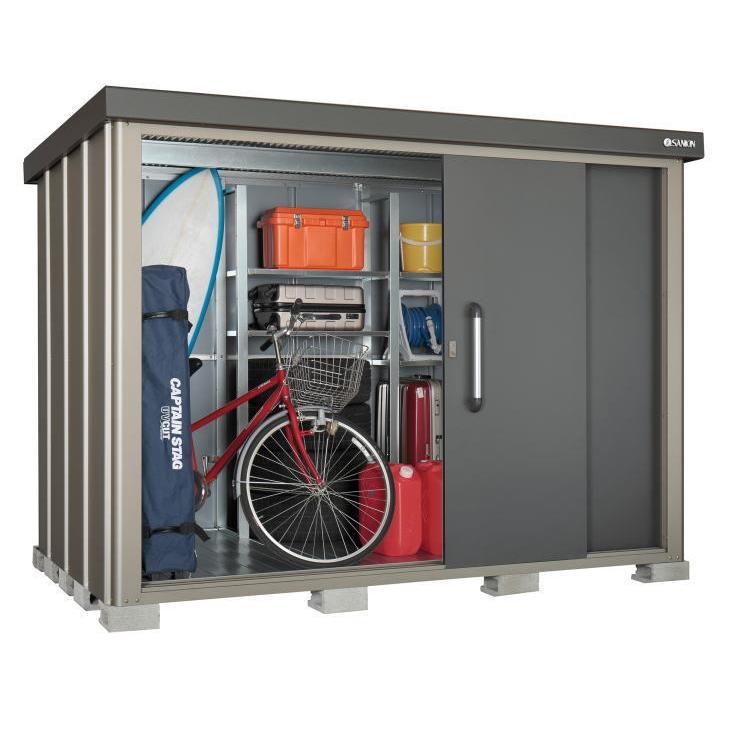 サンキン物置 SK8-130 一般地型 配送のみ·お客様組立品 物置 屋外 収納庫 物置 おしゃれ