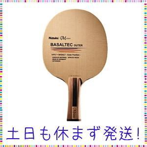 【テレビで話題】 ニッタク(Nittaku) 特殊素材入り NC-0379 卓球 ラケット バサルテックアウター3D 攻撃用 シェークハンド 攻撃用 特殊素材入り フレア NC-0379, 壁掛けショップ:c7fcb032 --- airmodconsu.dominiotemporario.com