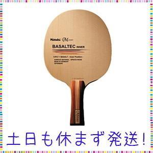 格安人気 ニッタク(Nittaku) 卓球 ラケット バサルテックインナー3D シェークハンド 攻撃用 特殊素材入り フレア NC-0383, クレシ a80df6f1