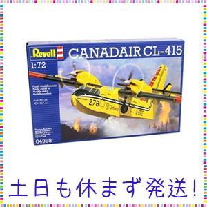 ドイツレベル 1/72 カナディア CL-415 04998 プラモデル