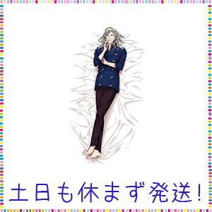 うたの☆プリンスさまっ♪マジLOVE2000% おやすみシーツ カミュ
