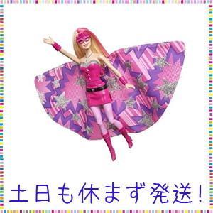 [バービー]Barbie Princess Power Super Sparkle Doll CDY61 [並行輸入品]