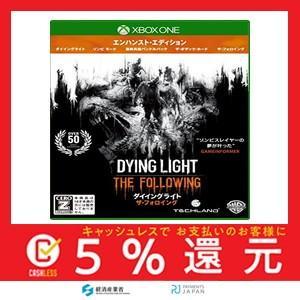 ダイイングライト ザ・フォロイング エンハンスト・エディション 【CEROレーティング「Z」】 - XboxOne