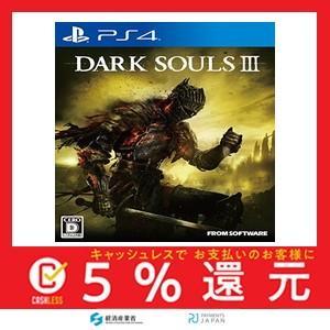 DARK SOULS III 特典無し [PlayStation4] - PS4