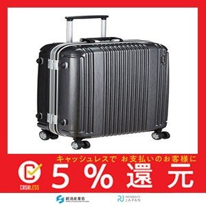 [バーマス] スーツケース フレーム プレステージ2 双輪 4輪 60265 ブラック 52L 4.1kg