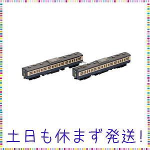 TOMIX HOゲージ 113 1500系 横須賀色 増結セット M 2両 HO-9041 鉄道模型 電車