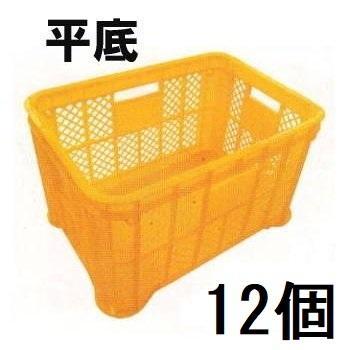 日本製 AZ 採集コンテナ 平底 オレンジ 12個単位 みかんコンテナー 安全興業 法人個人選択|tackey