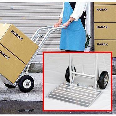 ハラックス タフボーイ TB-R400 荷台ワイドアタッチメント付 アルミ製 重量物運搬台車 法人個人選択