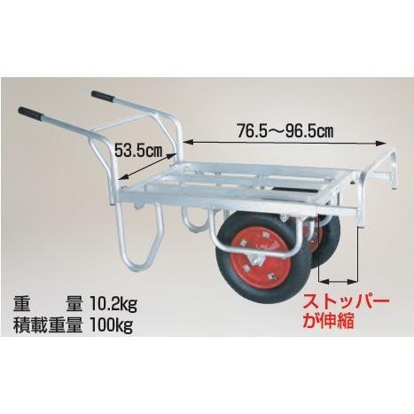 ハラックス コン助 CN-45DW エアータイヤ (TR-13×3T) アルミ製 平型二輪車 法人個人選択