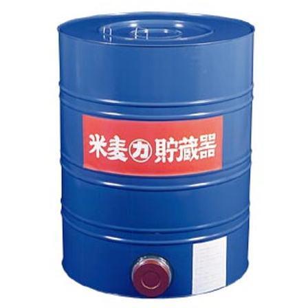 穀物貯蔵缶 カラー鋼板製 5俵入 [貯米缶 保存 米貯蔵庫] 川辺製作所 米穀貯蔵缶