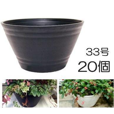 明和 セラアート 平鉢 33号 外径335×高さ173mm 白黒色選択 20個販売
