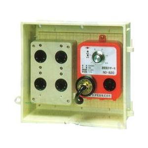 農電電子サーモ ND-820HB 単相・三相200V・16A (ヒーターサーモ 換気扇サーモ サーモスタット 温度センサー 温室) 日本ノーデン