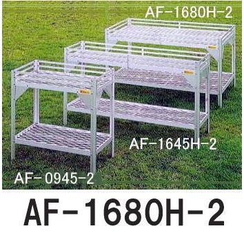 フラワースタンド AF 1680H 2 AF型 1600×800×900H 2段式組立式 (アルミベンチ) :saka0012:ザ・タッキーYahoo!店 通販 Yahoo!ショッピング