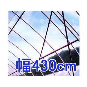 切り売り 30m以上フリーカット 塗布無滴農POイースター 厚み0.1mm幅430cm長さ30m重さ約12.3kg