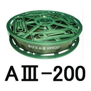 散水チューブ キリコ A-3-200型 200m MKVドリーム 三菱ケミカルアグリドリーム