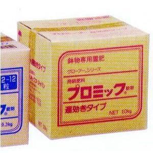 ハイポネックス ハイポネックス ハイポネックス 業務用 プロミック錠剤 10kg 遅効きタイプ 8-8-8 /6-9-9 2g・中粒・小粒・ミニ いずれか選択 fa0