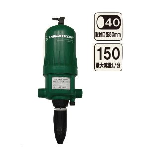 【比例式液肥混入器】 ドサトロン DR-8GL