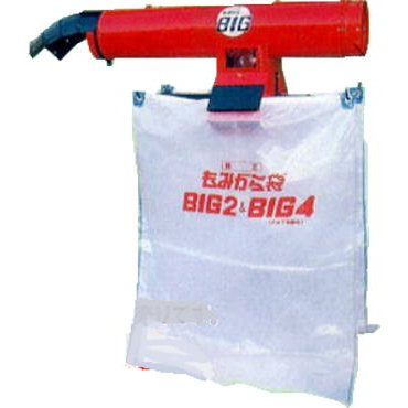 籾殻収集器 もみがらBIG2 2袋取 [モミガラ] イガラシ機械 もみがらビッグ2