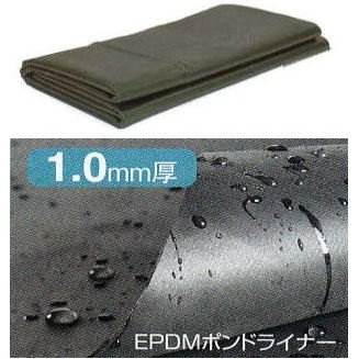 EPDMポンドライナー ICB-0304 3m×4m×1mm厚 池の防水シート