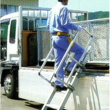 アルインコ トラッキング 登楽王 トラック昇降タラップ SP-2838PJ Zyua
