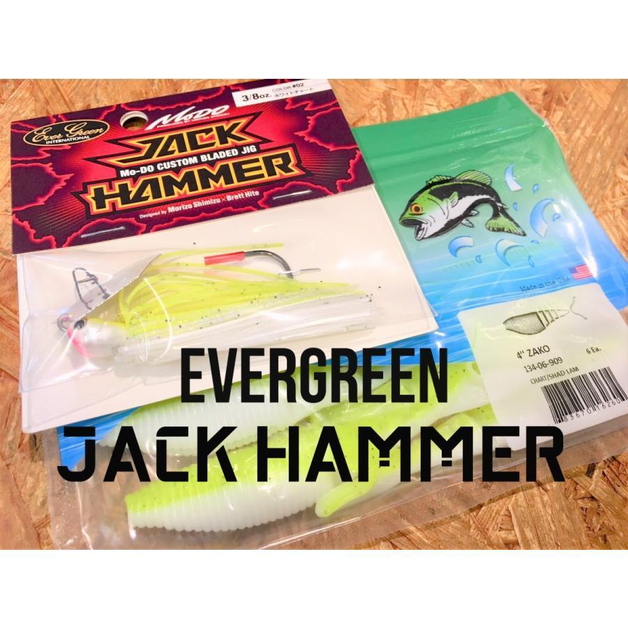 エバーグリーン ジャックハンマー 3/8oz・1/2oz【送料220円】|tacklegarage-grow