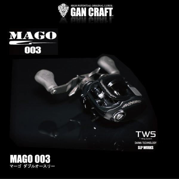 ガンクラフト MAGO 003 マーゴダブルオースリー 右巻き/左巻き