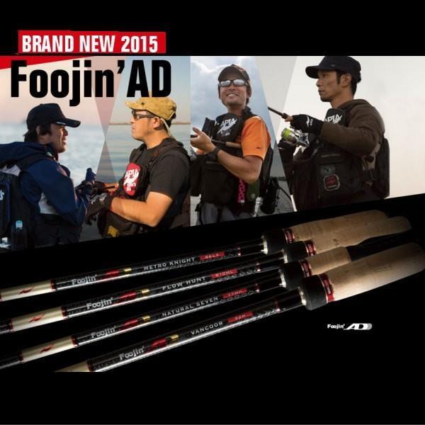 APIA アピア Foojin'AD ヴァンクール 92H 2015年モデル