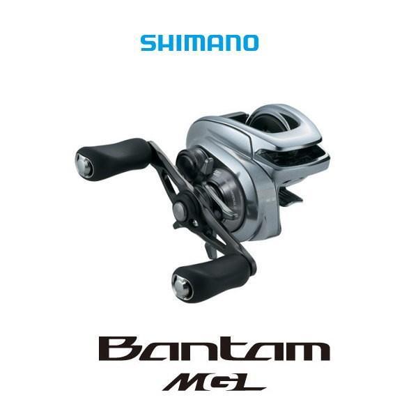 シマノ バンタムMGL XG