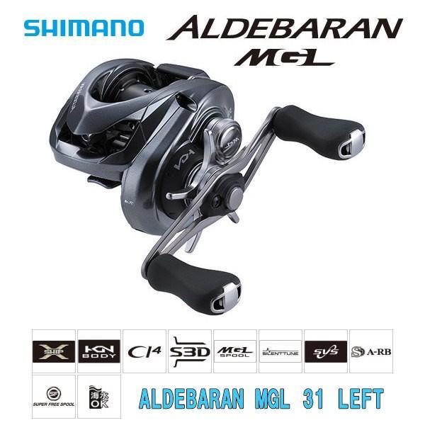 シマノ SHIMANO 18アルデバラン MGL 31 LEFT 左巻き ギア比6.5